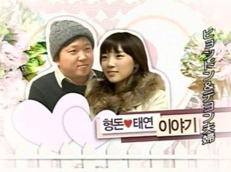私達結婚4_01