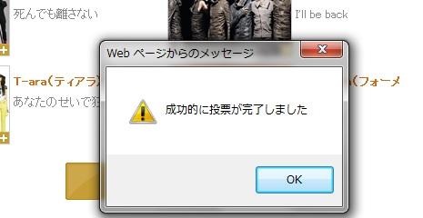 20101123_03.jpg