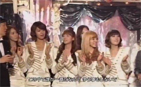 FNS歌謡祭2010: 愛しテヨン少女...